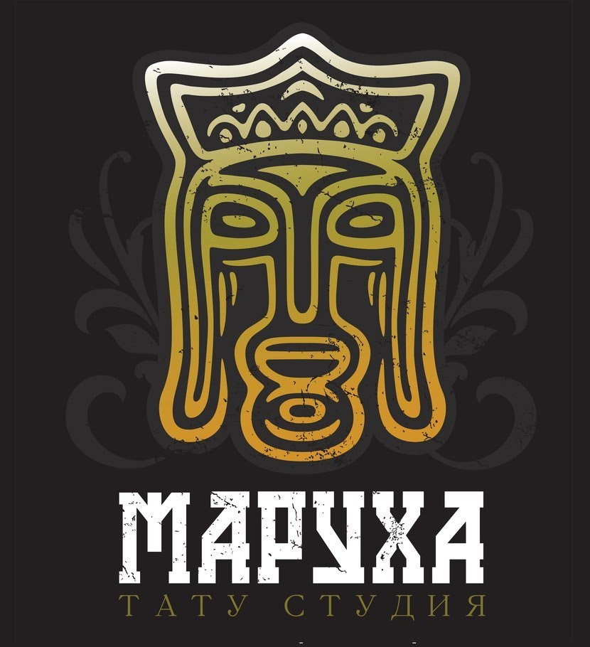 Добро пожаловать на блог студии Maruha!