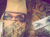 Татуировка глаза