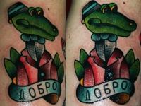 Татуировка крокодил Гена