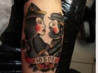 Татуировка любовь