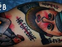 Татуировка портрет с балалайкой
