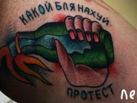 Татуировка коктейль Молотова