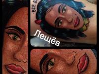 Татуировка голова ведьмы