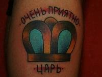 Татуировка корона