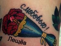 Татуировка букет