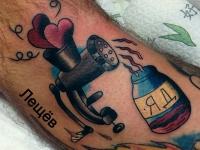 Татуировка мясорубка
