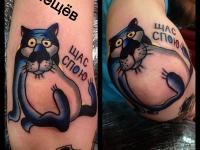 Татуировка волк на локте
