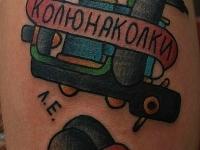 Татуировка колю наколки