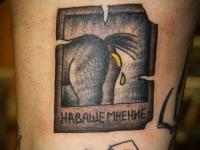 Татуировка зад лошади