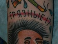 Татуировка портрет и зонтик