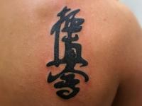 Татуировка иероглифы на лопатке