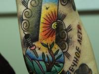 Татуировка кальян