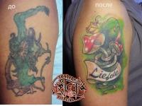 Татуировка мухоморы на плече