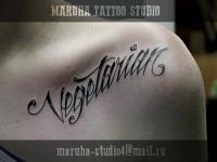Татуировка надпись под ключицей