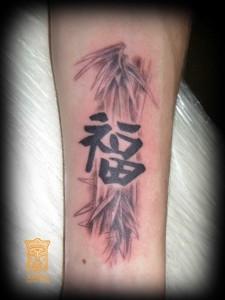 татуировка тату студия мастер япония татуировщик тату салон