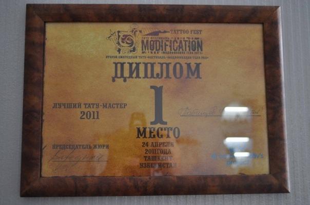 1 место в Ташкентском тату фестивале!!!!!!!!!!