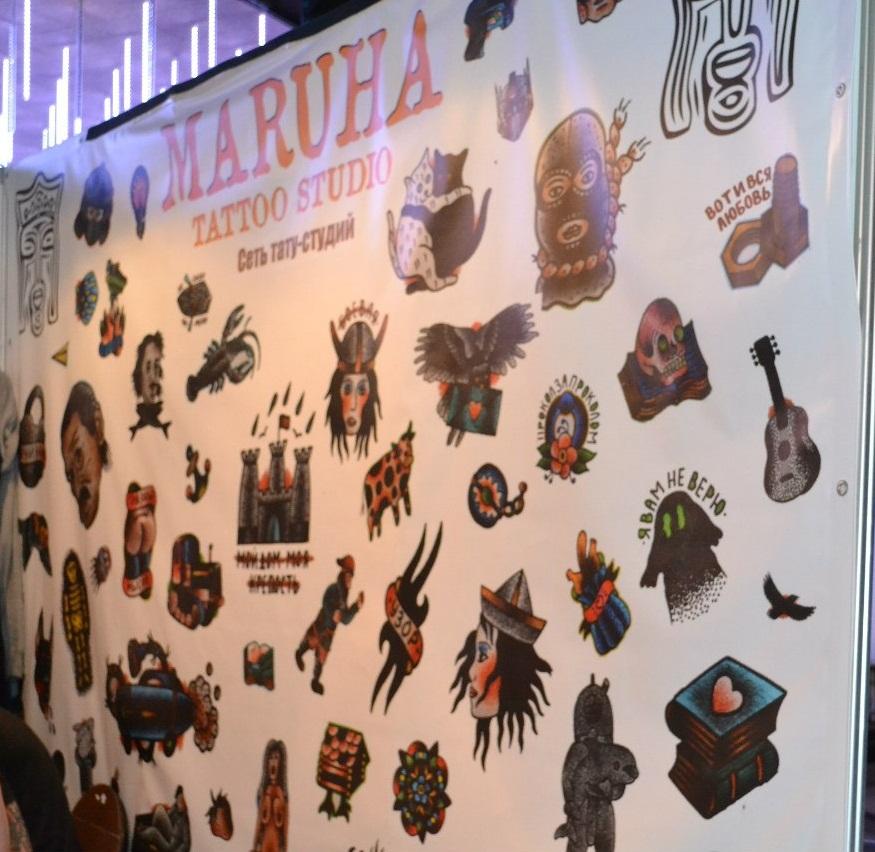 Сеть тату студий МАРУХА на 10м  фестивале татуировки в Санкт-Петербурге