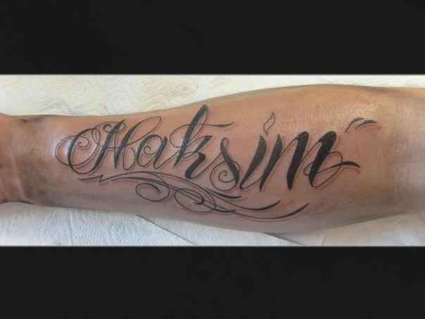 Татуировка Надпись. Мастер Александр. Акция на надписи Чикано стайл продолжаются.