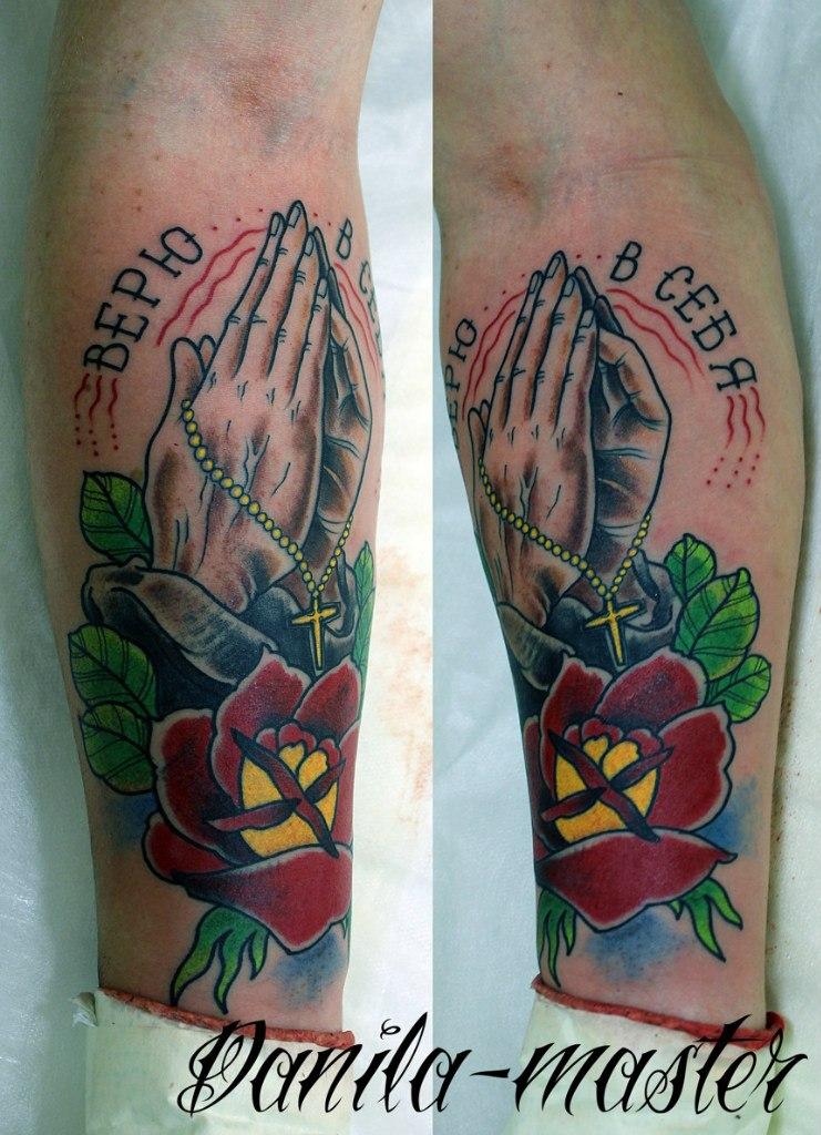 """Художественная традиционная татуировка Руки молящегося по мотивам гравюры Дюрера """"Молитва"""". Данила - мастер"""