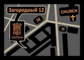 Схема проезда, студия на Загородном 12