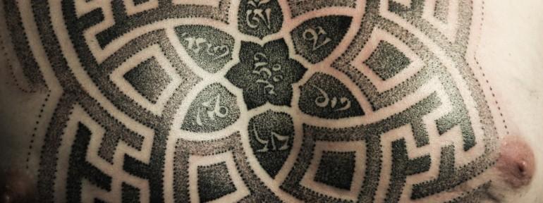 Татуировка «орнамент». Мастер Ярослав.