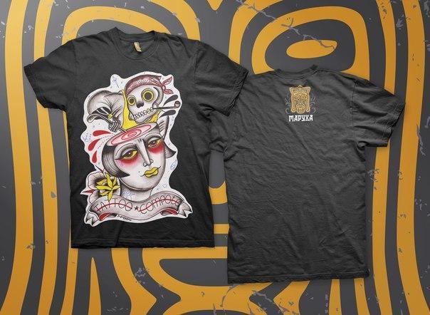 Ограниченная серия именных футболок дизайна Сети тату-студий Maruha и Дмитрия Бухрова.