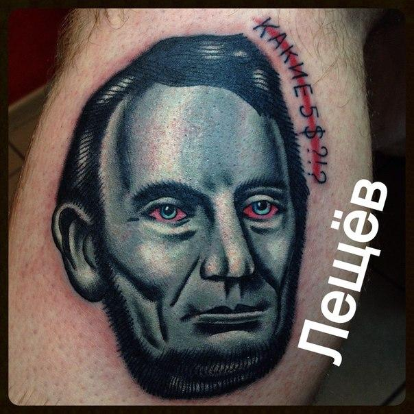 Татуировка «Авраам Линкольн». Мастер Егор Лещев.