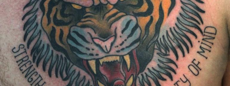 Художественная татуировка «Твердость характера, гибкость ума» от Данилы-Мастера.