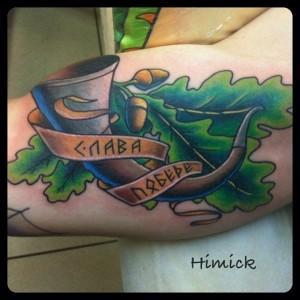 """Художественная татуировка """"Рок Тора"""". Мастер Евгений Химик Булгаков."""