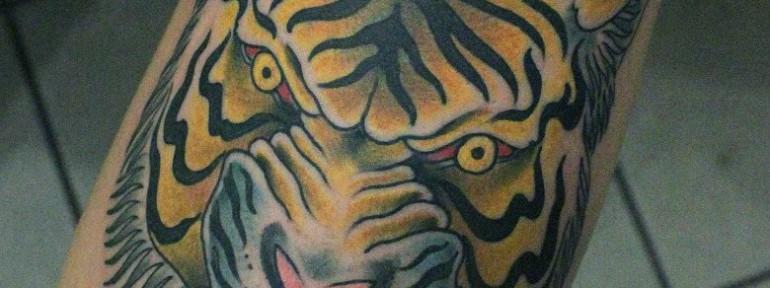 Художественная татуировка Тигр от Данилы-Мастера