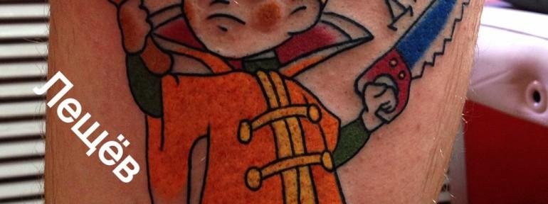 Татуировка «Все сам, да сам». Мастер Егор Лещев.