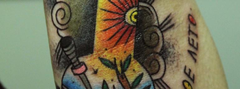 Художественная татуировка «Вечное лето» от Вовы Snoop'a .