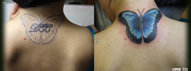 Художественная татуировка «Бабочка». Перекрытие от Евгения Химика.