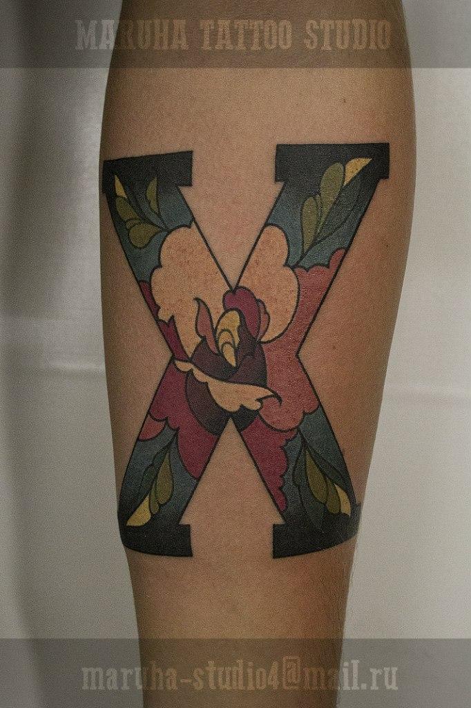 Художественная татуировка «sXe». Мастер Валера Моргунов.
