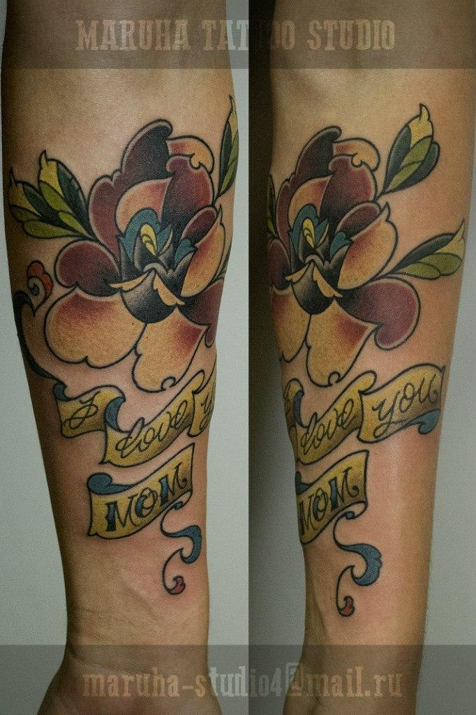 «Роза с лентой» от мастера художественной татуировки Валеры Моргунова.