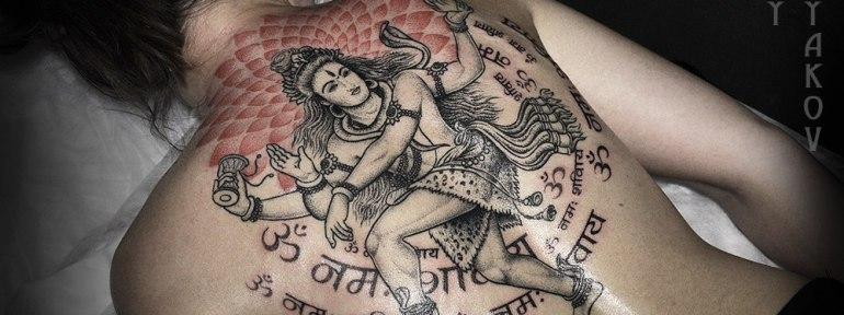 Художественная татуировка «Шива» от Юрия Полякова