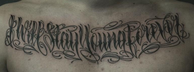 Художественная татуировка «I will stay young forever» от Валеры Моргунова