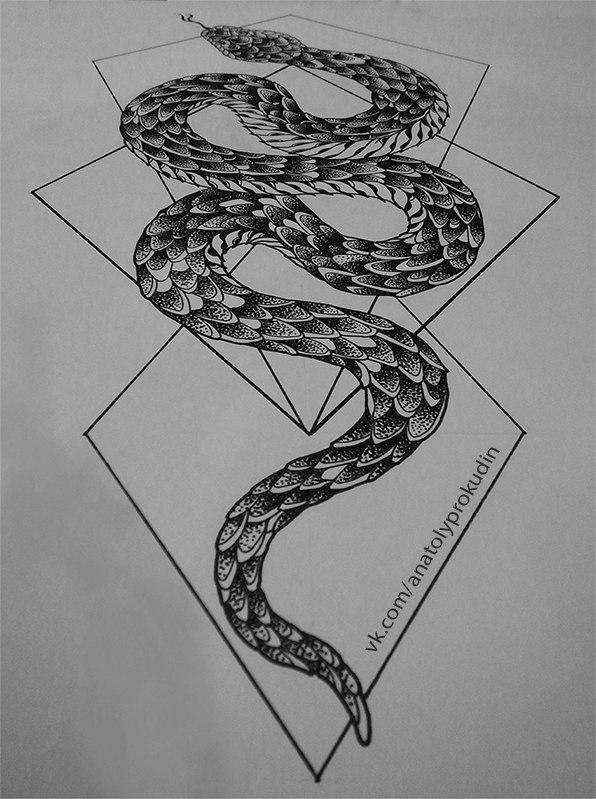 Свободный эскиз «Змея» от мастера художественной татуировки Анатолия Прокудина.