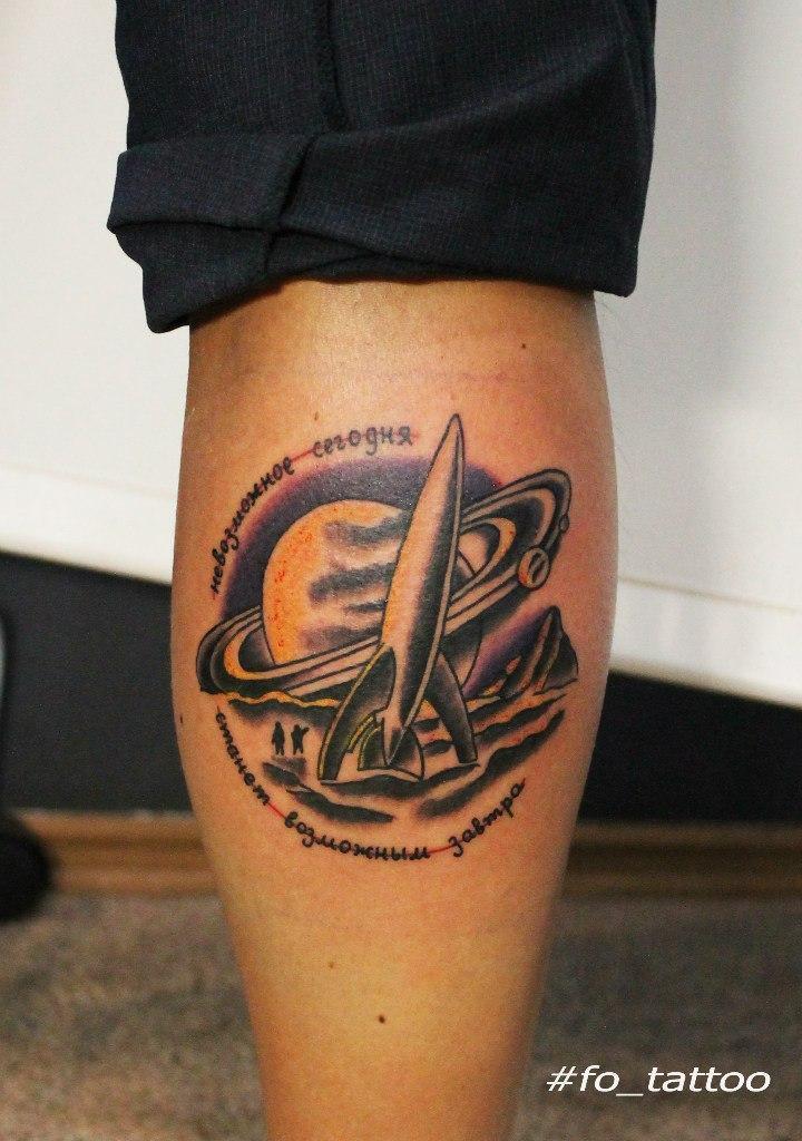 Художественная татуировка «Планета». Мастер — Фоля Фо.