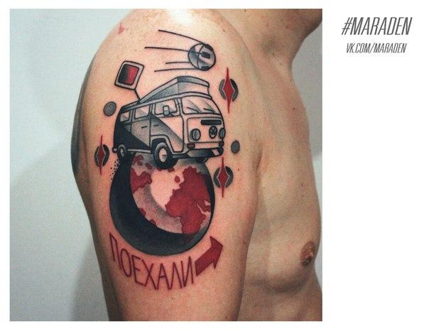 Художественная татуировка «Поехали!». Мастер — Денис Марахин.