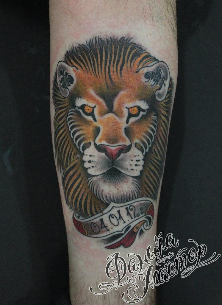 Художественная татуировка «Лев» от Данилы-Мастера