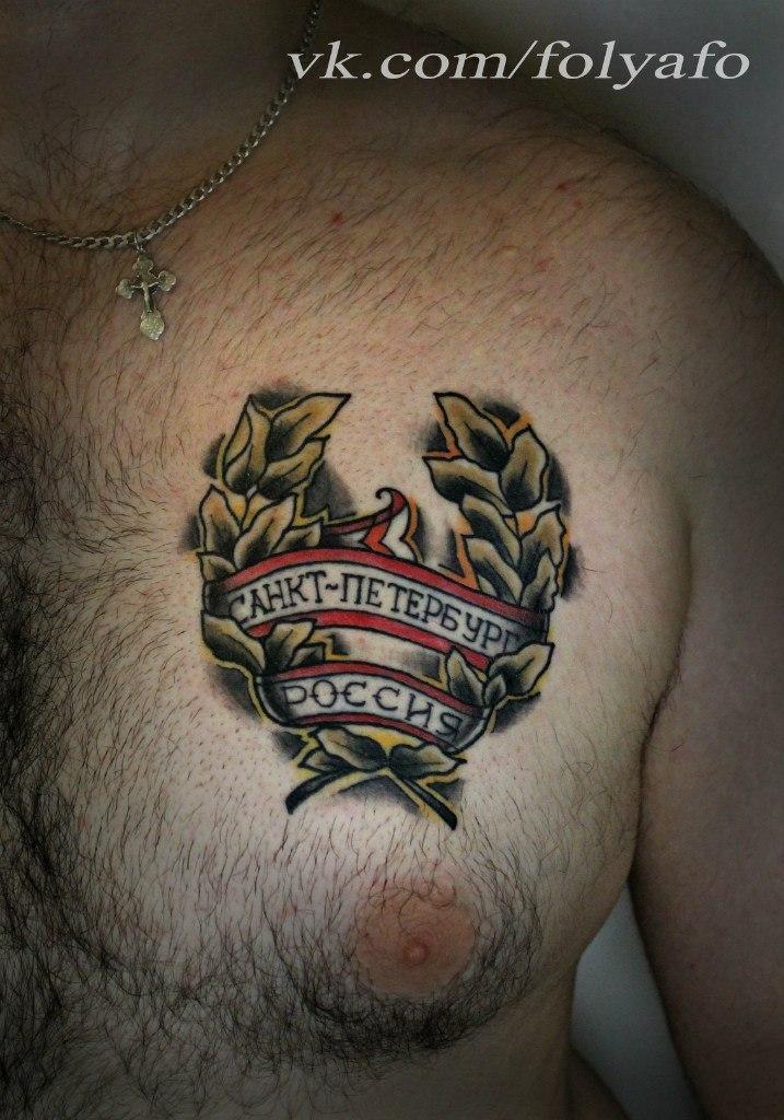 Художественная татуировка «Герб». Мастер — Фоля Фо