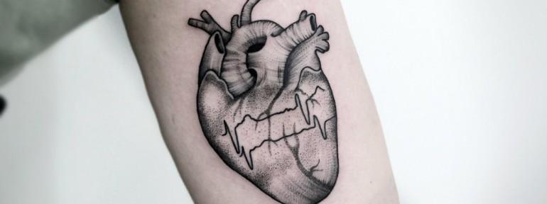 Художественная татуировка «Сердце». Мастер — Инесса Кефир