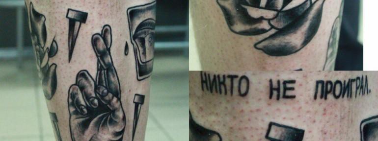 Миниатюры от мастера художественной татуировки Ильи Берёзкина