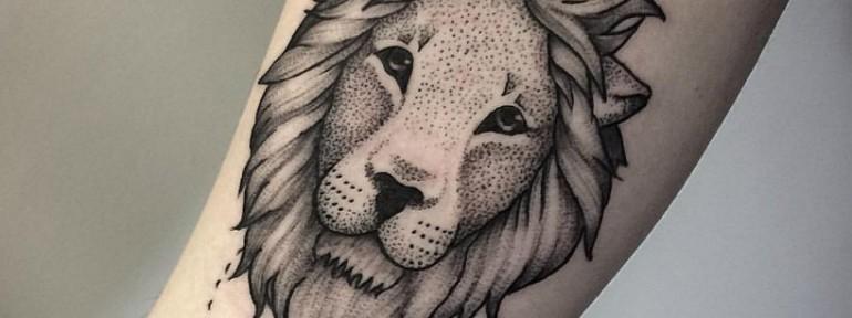 «Лев» от мастра Лили Золотухиной.
