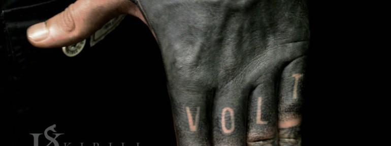 Художественная татуировка «Volt». Мастер Кирилл Сварт.