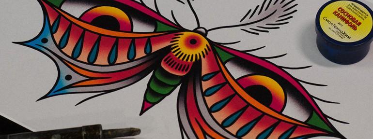 Свободный эскиз «Бабочка». Мастер Даниил Костарев.