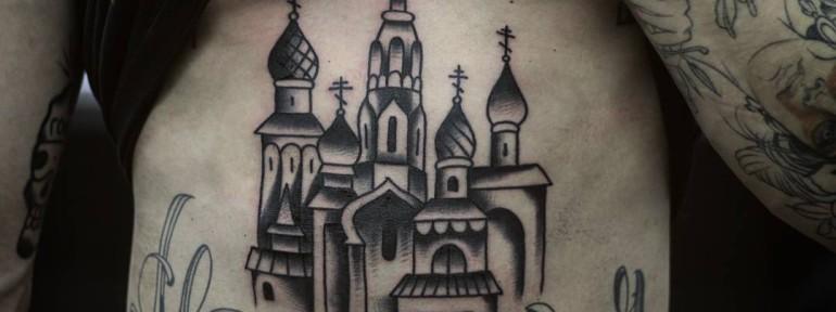 Художественная татуировка «Купола». Мастер- Александр Бахаревич