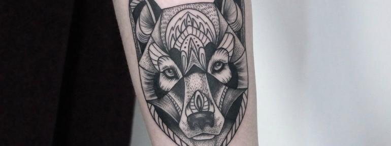 Художественная татуировка «Волк». Мастер- Инесса Кефир