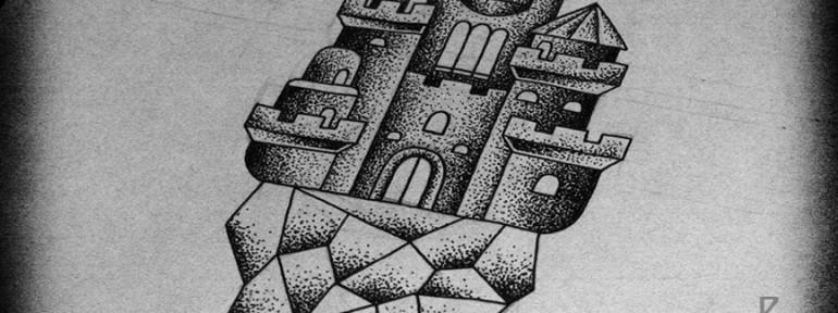 Эскиз «Замок» от Юрия Полякова.